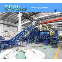 赛柯塑料干燥回收流水线(SK-200)
