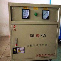 东莞鑫科威SG-60KVA三相干式变压器