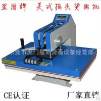 38*38热转印机器 高压美式摇头烫画机 烫钻机 球衣印号机 现货