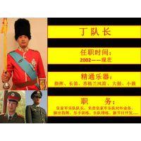 皇家军乐队、皇家马戏团,皇家仪仗队,开场仪仗队,皇家马车巡游