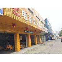 东莞市科信物流设备有限公司