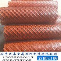 供应平台钢板网 浸塑钢板网 菱形护栏网