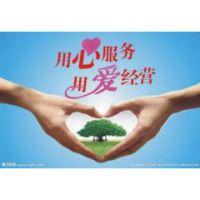 欢迎进入 吴江海尔热水器各点售后服务维修咨询电话