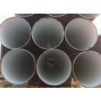 ipn8710防腐钢管水利、ipn8710防腐钢管、沧州汇众