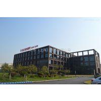 盼乐(上海)贸易有限公司