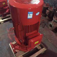 高端品牌XBD7/45-HY厂家自产消防泵XBD8/45-HY喷淋泵室外消火栓泵