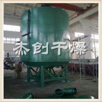 优质产品嘧菌酯盘式烘干机 嘧菌酯专用多层圆盘式干燥机