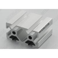 浙江工业铝型材(MJ-6-2550)闽坚价格 欧标品质