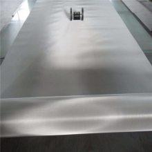 斜纹编织密纹网 不锈钢轧花网 钢水过滤网