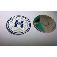 兰州金属徽章定做高档胸章设计logo徽章制造工厂