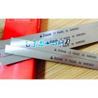 进口ASSAB白钢刀,加硬生钢刀板条