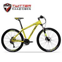 骓特山地自行车TW7600新款山地车27.5寸铝合金山地自行车加盟代理