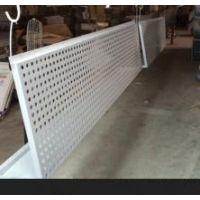 传祺汽车店勾搭式微孔镀锌钢天花板-传祺吊顶外墙银灰镀锌金属板