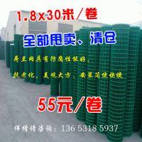 跳楼价养殖网热卖 养鸭网 养殖 低碳钢丝荷兰网