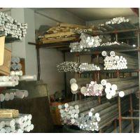 5050铝棒、国标铝棒、优质铝材、规格齐全