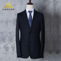 京港博昂西服量身定做,北京西装定制厂家,西服订做质量好