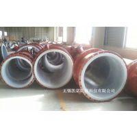 衬塑脱硫管道生产厂家