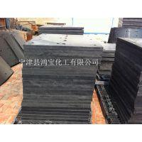 山东鸿宝直销 UHMWPE耐磨聚乙烯煤仓衬板 超高分子量聚乙烯挡煤板