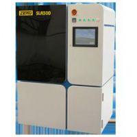 SLA300快速成型系统光固化3D打印机