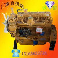 2400转工程机械用44KW四缸水冷 潍坊柴油机厂ZH4100G柴油发动机