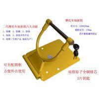 杭州车锁架|电动车车锁架|固坚锁业