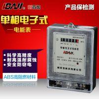 DDS1531新经济型单相电能表