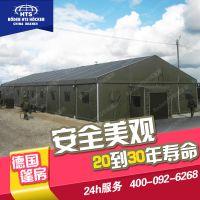 找军用帐篷厂家就选择华烨铝合金篷房-3分钟得价格订购热线400-092-6268
