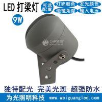 LED打梁灯 高亮多角度投射灯 大功率led轮廓灯户外防水投光灯 江门为光照明