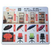 广告鼠标垫定做东莞厂家楚人龙批发