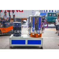 亿朗特专业生产高速混合机厂家 塑料粉体混合设备 精细化工高速混合机