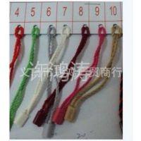 供应厂家直销优质粗绳棉线高级服装吊粒