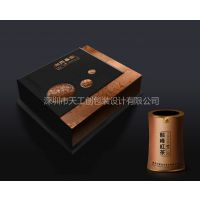 供应茶叶包装设计 茶叶盒包装设计 深圳茶叶包装设计制作
