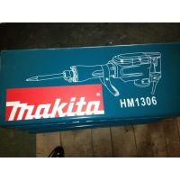 牧田电镐 Makita Demolition Hammer