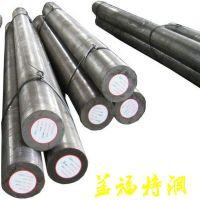 【9月份现货】CK65弹簧钢 CK65弹簧钢批发 CK65弹簧钢供应