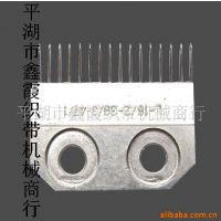厂家专业供应纺织设备器材钩编机配件合金导纱针块 可加工定制