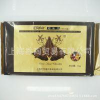 供应 可可琳纳苦甜优级香浓黑巧克力 代可可脂 烘焙专用