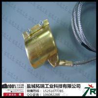 厂家直销 黄铜皮加热圈 射嘴黄铜电加热圈 铸铜发热圈