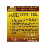 订购海报|专业制作排版宣传海报|直接印刷厂家|价格优惠
