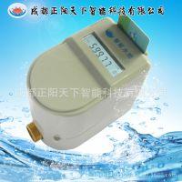 正阳天下ic卡水表 计量计时型水控机 联网脱机一体计量水表 澡堂刷卡器