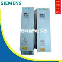 特价销售工程变频器|西门子原装变频器6se7021-0TA61