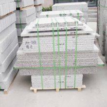 2公分五莲花板材和3公分五莲花板材的价格差距有多少,为什么说3公分五莲花板材价格性价比高