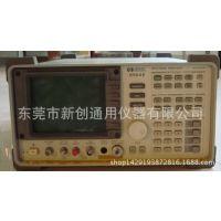 出售/回收HP8564E二手安捷伦8564EC频谱分析仪