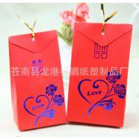 婚庆喜糖盒 大小号喜糖袋纸盒 婚礼糖果盒子 婚庆用用品定做