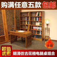明清中式实木书桌仿古家具办公桌榆木电脑桌写字台简约家用书桌
