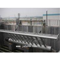 南京XBS型旋转式滗水器