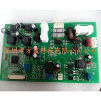 洗眉机PCB电路板线路板开发设计抄板打样生产