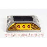 供应新纶TD太阳能道钉 山东太阳能铸铝道钉 优质LED道钉