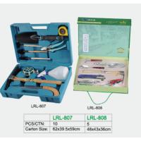 厂家批发园林组合工具 居家花园工具礼品 绿如蓝(LRL808)