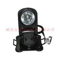 GAD-307车载遥控探照灯(高亮度氙气探照灯35W)全方位车载搜索灯
