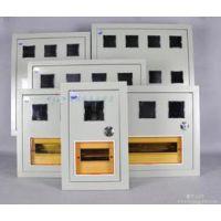 石家庄电表箱,石家庄定制电表箱,石家庄电表箱厂家